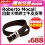 【PChome 24h購物】 【Roberto Mocali】時尚風自動卡榫 紳士牛皮皮帶(RM-7216-F) DIBMWM-A90090L2C