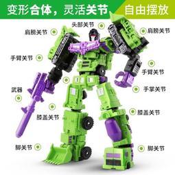 【可開發票】變形玩具金剛小力神大力神六合體組合機器人工程車挖掘機男孩模型-[愛尚潮品]