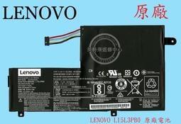 英特奈 聯想 Lenovo  Flex 3-1470 Flex 3-1480  原廠筆電電池 L15L3PB0