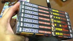 海豹特種部隊經典任務系列DVD套裝(全7片)Discovery 播映 -全新正版未拆封 W28