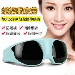 【保固1年】3D眼部護理按摩器 眼罩附充電頭 充電線 眼部按摩儀 紓緩眼睛疲勞防近視 護眼神器 保護眼睛 消除眼袋黑眼圈