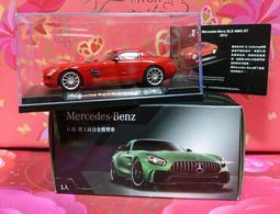 全新♡♥~Cc72~7-11【Mercedes Benz SLS AMG GT 】賓士鋅合金模型車/擺飾♥♡~203g