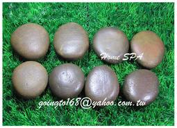 【唐先生拍賣網】Home SPA熱石 ~頂級《天然熱石》~石頭石材鵝卵石批發~