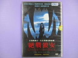 【大謙】《 絕戰狼女 》 台灣正版二手DVD