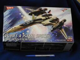 現貨 HASEGAWA 長谷川 超時空要塞F 戀離飛翼 1/72 VF-19EF/A 聖劍式 勇座機