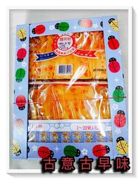 古意古早味 麵茶粉 盒當抽抽樂 (隨機出貨) 懷舊零食 抽當 抽組 台灣童玩
