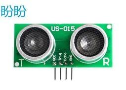 【盼盼733】 US-015 超音波測距模組 超聲波感測器 US-020升級版 精度性能遠 超HC-SR04 【有現貨】