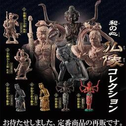 EPOCH 日版 扭蛋 轉蛋  和之心 日本佛像  彌勒菩薩像 阿修羅 金剛力士