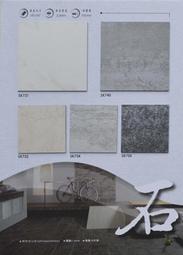 【好美窗簾大賣場】匠藝臻品系列2.0mm臺灣製造PVC正方形石紋耐磨塑膠地板DIY價,有門市自取省運費~