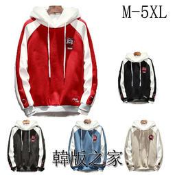 韓版之家時尚休閒男裝修身運動秋裝外套 M-5XL Y113