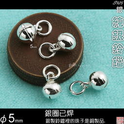 82 pieces tibet silver scissors charms 34x17mm #4640 free ship