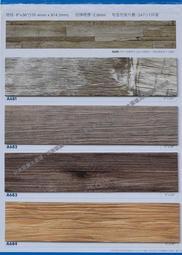 【好美窗簾大賣場】A計畫 超耐磨塑膠地板 長條型木紋塑膠地板台灣製造DIY價格,有門市自取省運費~
