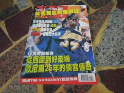 (知識通F7C)  NBA美國職籃聯盟雜誌  NO.23