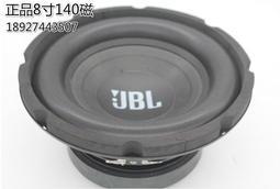 JBL 長衝程 重低音喇叭6.5吋 8吋 10吋 12吋 15吋 超重低音 單體 喇叭單體