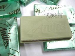 3號味蕾~安迪士雙薄荷1000公克量販價435元....另有多款巧克力