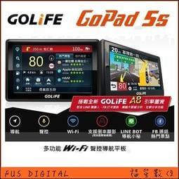 【福笙】PAPAGO GOLiFE GoPad 5S Wi-Fi 聲控 衛星導航 平板~同WAYGO  550 #c7