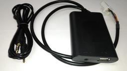 179 T26 TOYOTA Altis RAV4 WISH 汽車音響 USB MP3 AUX 數位換片箱