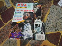(知識通F7C)  NBA美國職籃聯盟雜誌  NO.5
