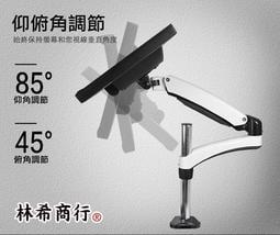 現貨 電腦 螢幕架 角度可調 雙臂 免鑽孔 隨拉隨停 電視架 夾桌 桌上型 加高 伸縮 彈簧臂 電腦桌 漂浮 氣壓