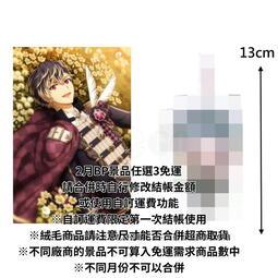 2月預收 玩具e哥 景品 idolish7偶像星願閃亮絨毛布偶 2019紀念日 vol.3 單C款 百 代理17144