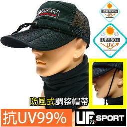 UF72+ 抗UV 防風 防潑水 透氣 長沿 教官帽 黑色 UF5629 戶外登山 生存野戰 釣魚 自行車 路跑 運動