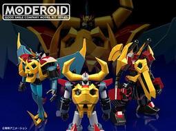 【高雄冠軍】21年2月預購 代理版 GSC 組裝模型 MODEROID 新大空魔龍 鎧王 超級鎧王 三隻一組 取付免訂金