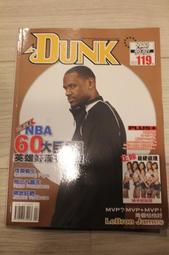 NBA DUNK 2006 4月 LeBron James、Jason Williams、周俊三、楊哲宜