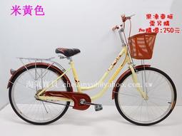 【淘氣寶貝】1005 新款 24吋腳踏車 自行車 24吋 淑女車 整臺裝好出貨 限量特價~