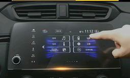 HONDA本田CRV5 9H鋼化玻璃 螢幕保護貼 防刮 導航膜 中控螢幕 保護貼