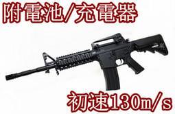 iGUN M4 RIS 電動槍 (M16AR18HK416T91 65K2BB槍BB彈步槍卡賓槍長槍玩具槍模型槍空氣槍