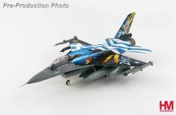 """【模王 現貨免運】HM F-16 F16 BLOCK52 希臘彩繪宙斯三世"""" 比例 1/72 合金完成品 HA3877"""