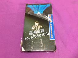 現貨 絕版VHS錄影帶 譚詠麟1986萬眾狂歡演唱會 錄影帶有34年以上的歷史