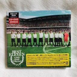 全新 日版 W-inds  BEST ELEVEN 精選專輯 CD+DVD 初回盤