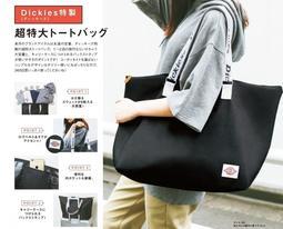 現貨[ALS] 日雜附錄 mini 美國潮牌 Dickies 大容量 手提包 肩背包 休閒包
