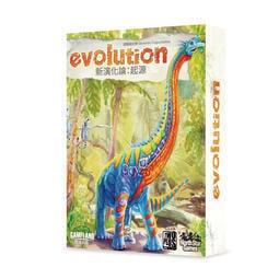 ☆快樂小屋☆ 新演化論 :起源 Evolution The Beginning 繁體中文版 正版 台中桌游