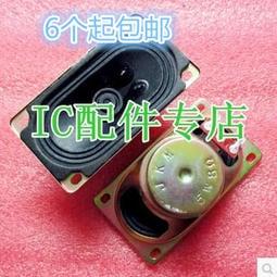 [二手拆機][含稅]液晶電視機 小喇叭 揚聲器 5090 8歐5瓦 5W8R 8R5W 50*90MM