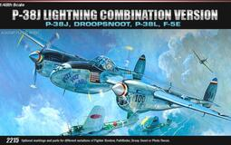 *弘萬吉* ACADEMY 1/48 P-38J LIGHTNING COMBINATION FA12282