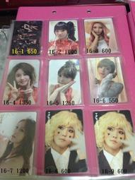 【出清售-6】★斐常愛妍 少時S♡ne 少女時代 T-ara APINK SJ 套卡 小卡 專輯 年曆