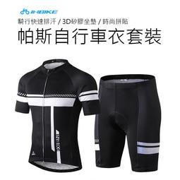 (免運)自行車衣套裝 帕斯 INBIKE 車衣套裝 車衣車褲 短袖套裝 短袖車衣  單車車衣 短車衣