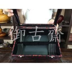 【御古齋】 精選中國風 手鐲盒 玉鐲盒 {兩種尺寸} 10格20格 玉石翡翠珠寶盒 飾品盒 首飾盒 收納盒 收藏盒