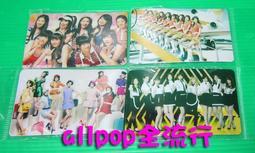 ★allpop★ 少女時代 SNSD [ 卡貼組(一組4入) ] 團體款 現貨 絕版 韓國進口 萬用貼 悠遊卡貼