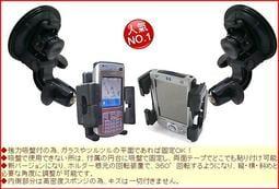 nokia 6110n 6124c 6210n 6290 6300 6500s 6700s 衛星導航手機架汽車架支架吸盤架子固定架