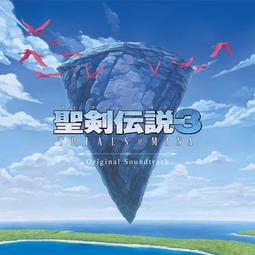 (四葉亭)預約4月 CD 聖劍傳說 3 TRIALS OF MANA 遊戲原聲集