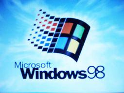 20年早期系統專業【窮人電腦】平價Win98機第一強!經驗.技術.服務.價格!你----不用再問了!