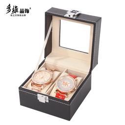 【可開發票】多維晶飾PU皮2位手錶收納盒腕錶盒子飾品盒整理盒—聚優購物網