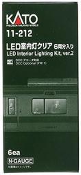 KATO N規 11-212 N規 LED室內燈條(白光) 6入