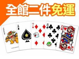 日本 空運 正品 任天堂 Nintendo 馬力歐 撲克牌 NAP-02 過年 遊戲 玩具 首選【愛購者】