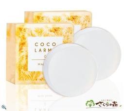現貨 美康櫻森 VCO椰油精粹嫩白洗顏皂(含高級起泡網)