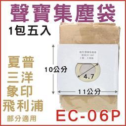 48.4EC07.011 50.4EQ08.002 OEM DELL LED BOARD W// CABLE LATITUDE E5410 P06G GRD A