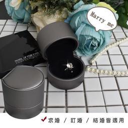 【鉛筆巴士】現貨!! 高質感圓形戒指盒(鐵灰) 創意求婚 戒盒 布質款 鑽戒盒 訂婚結婚 首飾盒 k1902060